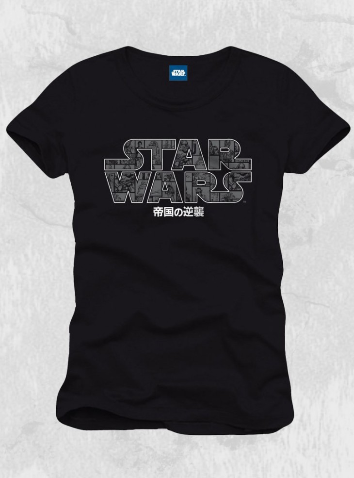 "Tee-shirt homme Star Wars ""Asia Logo"""