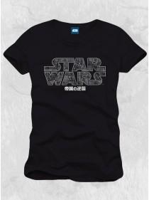 "Tee-shirt homme Star Wars ""Asia Logo"""